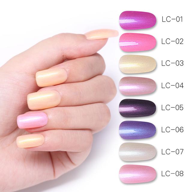 LILYCUTE 8ML Pearl Shell UV Gel