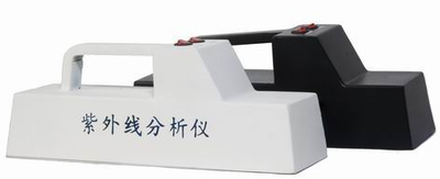 Digital Portable UV analyzer  radiation meter medidor de uv radiation detection device uv tester Wavelength: 254nm,365nm; mc 7806 digital moisture analyzer price with pin type cotton paper building tobacco moisture meter