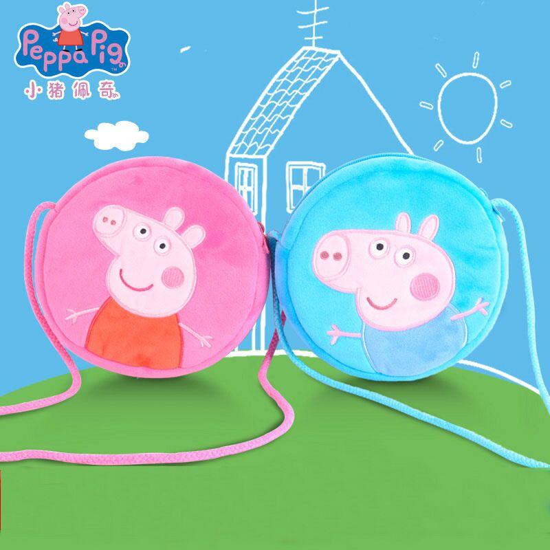 Generous 16cm Genuine Peppa Pig George Pig Plush Toy Girl Boy Peppa Pig Kawaii Kindergarten Bag Backpack Wallet Child Christmas Gift Moderate Price