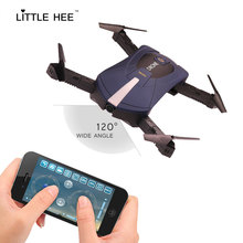LITTLEHEE Mini Drone SJY018PRO WIFI 720P 2.0MP Remote Control Foldable Quadcopter Drones with Camera HD Pocket RC Helicopter