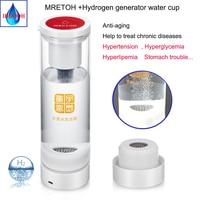 7.8Hz MRETOH Low Frequency Molecular Resonance + hydrogen water generator 600ML Rich hydrogen water bottle cup