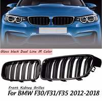 Pair Front Kidney Grilles Grills Gloss black For BMW F30 F31 F35 320i 328i 335i 2012 2013 2014 2015 2016 2017 Car Racing Grills