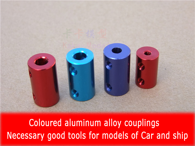 Ship die drive shaft coupler Aluminum oxide shaft connector vehicle model aviation motor connecting shaft drive Color Aluminum