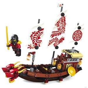 Image 2 - 207 個 2in1 忍者デスティニー賞忍者ドラゴンボート diy ビルディングブロック教育玩具子供の互換 ninjago