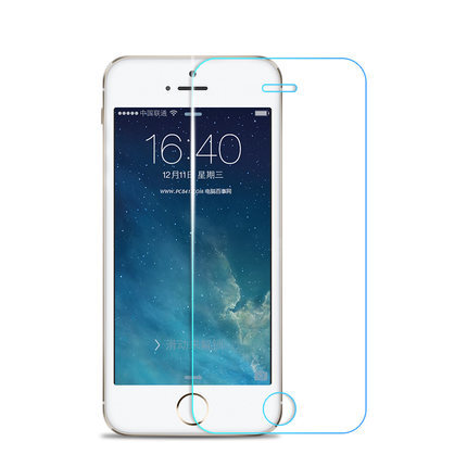 Wholesale 2.5D Non-Full Screen Protector Glass For Iphone 5 55 SE Tempered Glass Film Phone Accessorie Cover Protective FilmWholesale 2.5D Non-Full Screen Protector Glass For Iphone 5 55 SE Tempered Glass Film Phone Accessorie Cover Protective Film