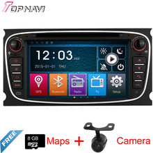 "Top Professional 7"" Two Din Wince Car Stereo For Focus 2009 2010 With DVD Radio GPS Map Bluetooth Free Shipping"