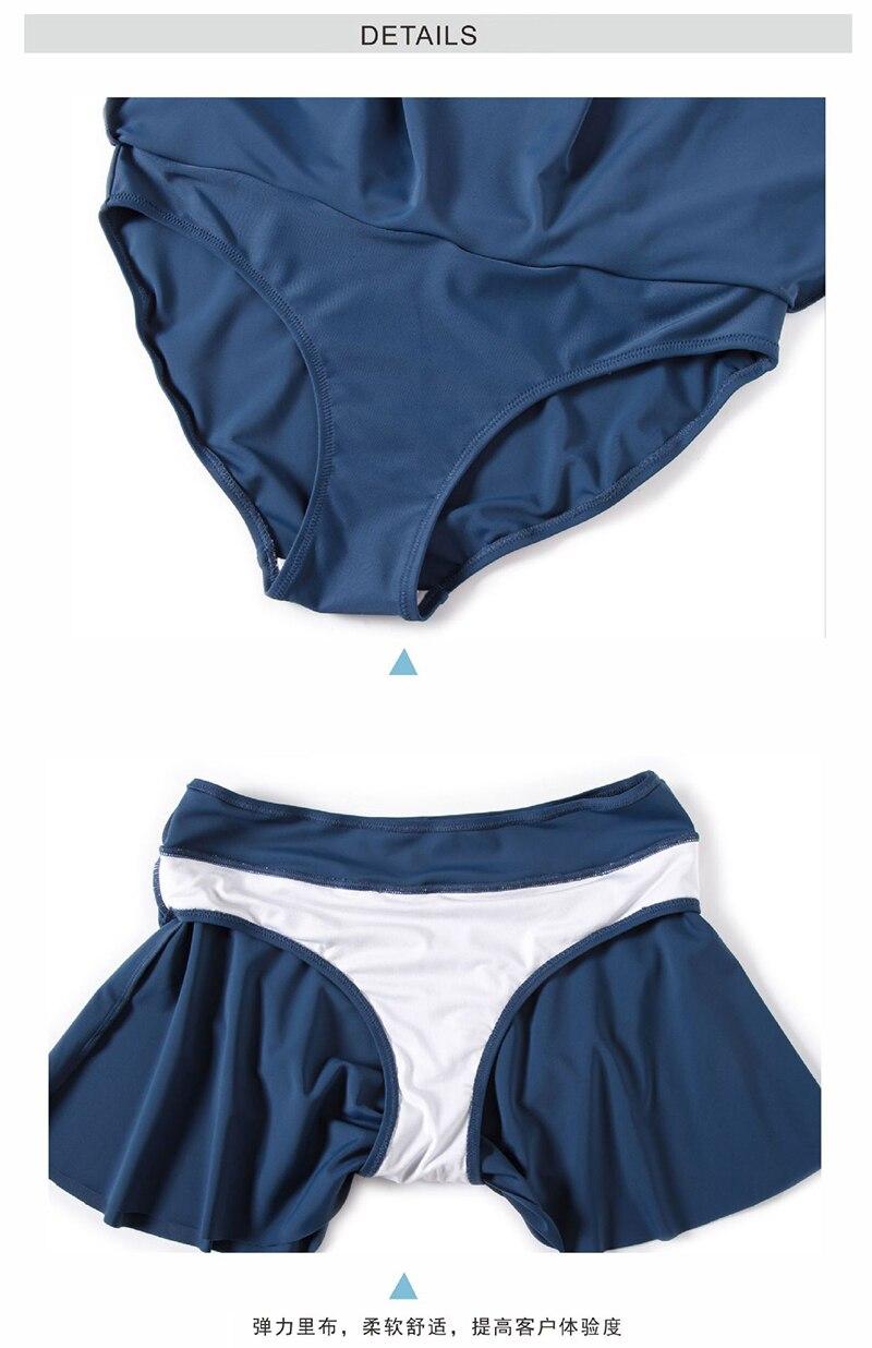 swim skirt (6)