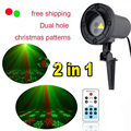star patterns shower laser snowflake projector remote laser light,moving IP44 waterproof firefly christmas lights decoration