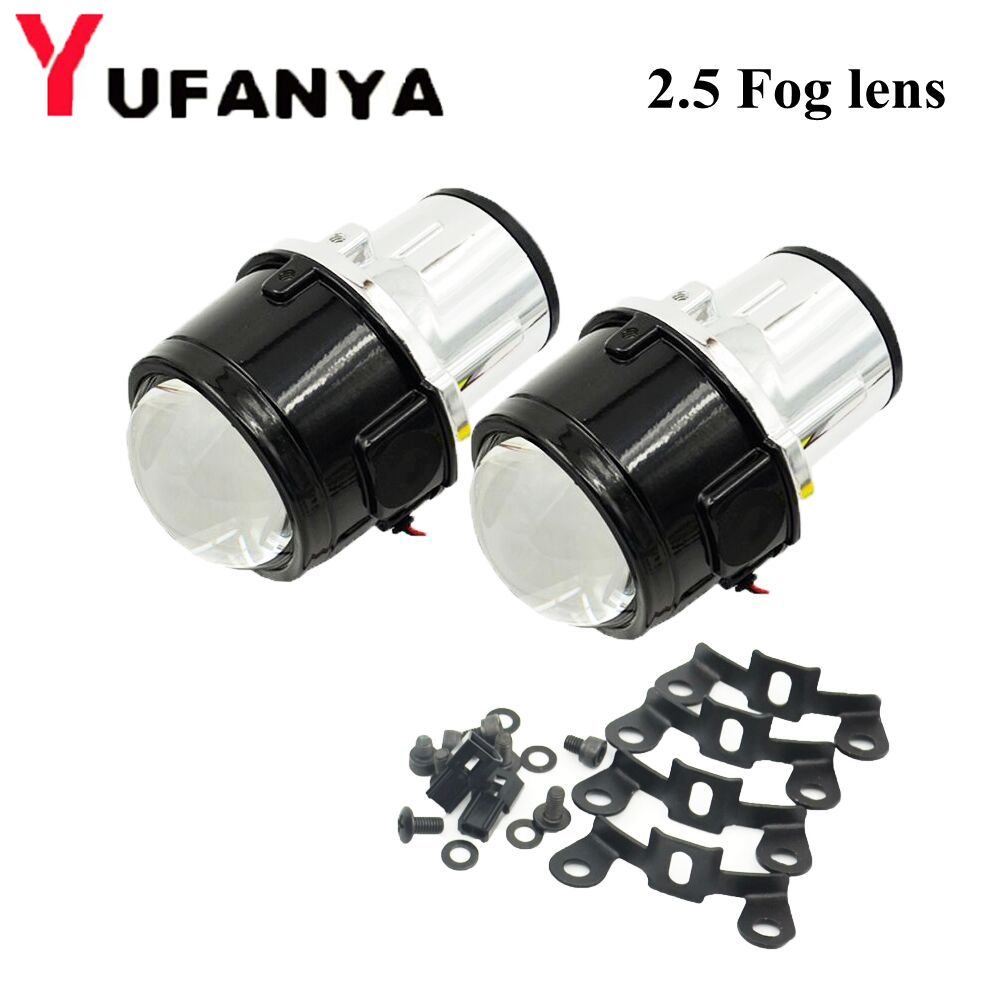 Fog Light Lens for NISSAN/Jeep Wrangler/Fiida/Ford 2.5'' Full Metal Bi Xenon Projector Lens Auto H11 Fog Light fog light lens for toyota 2 5 full metal bi xenon projector lens with xenon kit auto h11 fog light