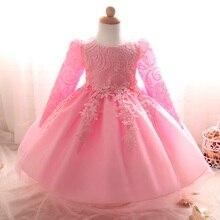 Elegant Baptism girls Dresses Newborn Baby Girl Dress wedding 1 year Birthday infant Princess Dress Girl Clothes kids clothing