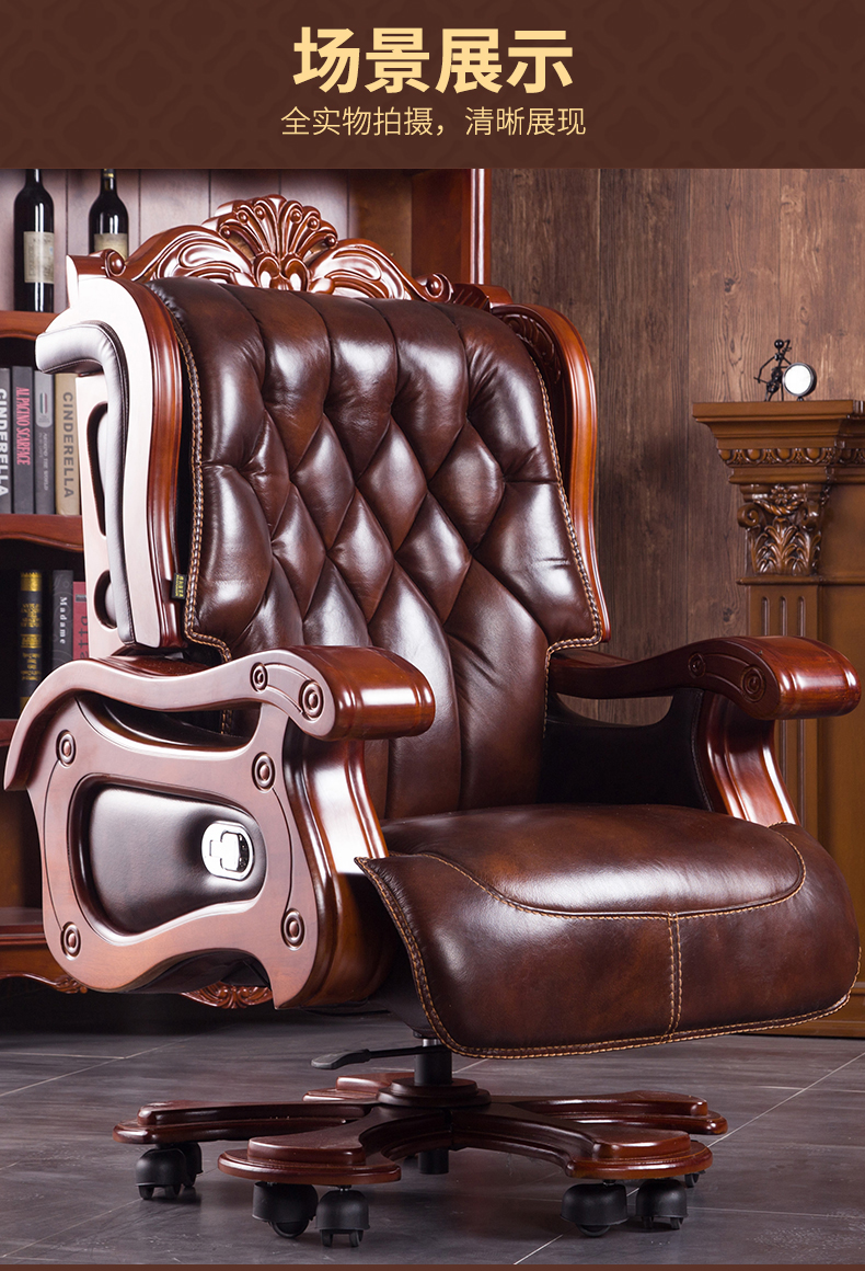 Leather Boss Chair Can Lie Down Office Chair Family Cowhide