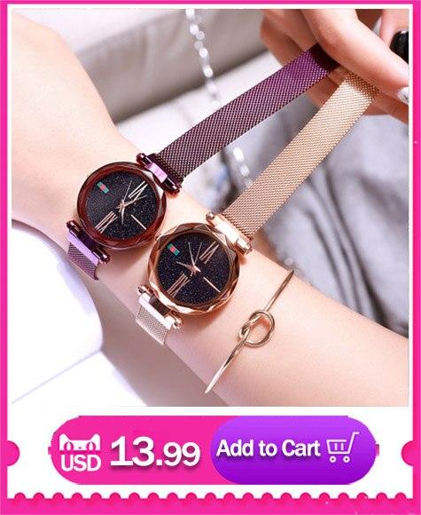 Watch 2519
