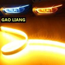 2 шт., Автомобильный светодиодный светильник для управления водным рулем, для ежедневного использования, ультра-тонкий светильник, направляющая полоска, светильник mercedes, кристалл, слеза глаз