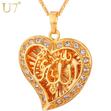 U7 Classic Arabic Muslim Jewelry Wholesale Gold Color Crystal Hollow Heart Shape Allah Pendants Necklaces For Women P558(China)