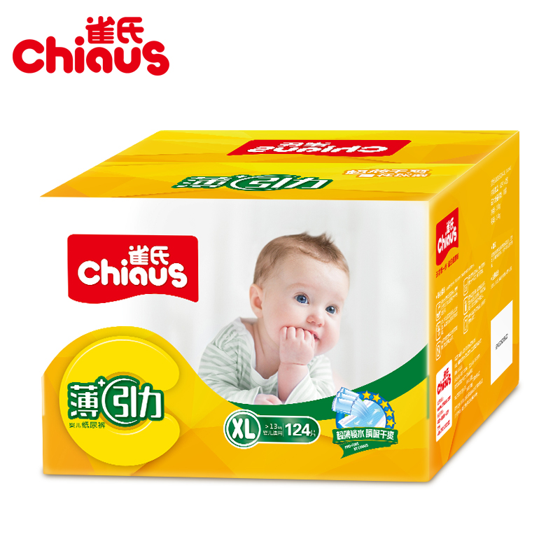 Hot Sale Chiaus Ultra Thin Baby Diapers Disposable Nappies 124pcs XL for 13kg Breathable Soft Non