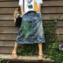 0b28fce60 Promoción de Skirt Heavy - Compra Skirt Heavy promocionales en ...