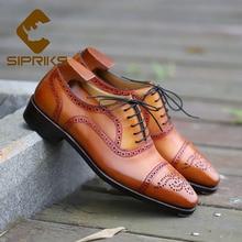 Sipriks/итальянские изделия ручной работы для мужчин; прошитая обувь с перфорацией типа «броги» из импортной натуральной кожи в стиле ретро; цвет желтый, коричневый; Новинка