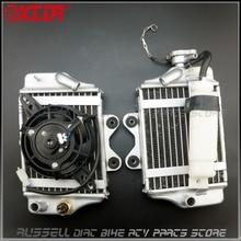 Водяное охлаждение двигателя радиатор с вентилятором для Xmotos Apollo мотоцикл Zongshen Loncin Lifan 150cc 200cc 250cc аксессуары для двигателя