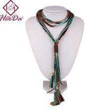 Boho Women Summer Long Necklace Handmade Round Bead Tassel Neck Accessories Green Red Statement Jewelry New Joker Sweater Chian