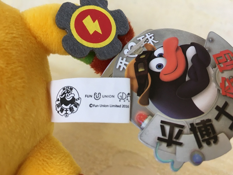 Genuine-1pcs-12cm-smeshariki-plush-toy-penguin-rabbit-deer-pig-russian-cartoon-Character-Gogoriki-doll-kikopiki-game-image-toys-5