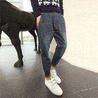 Pencile Pants Unique Design Men's Big Crotch Pants Male Fashion Denim Trousers Harem Pants Skinny Low-Rise Jeans