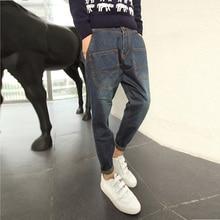 Уникальный дизайн мужской большие промежность брюки мода джинсовые брюки гарем узкие малоэтажное джинсы