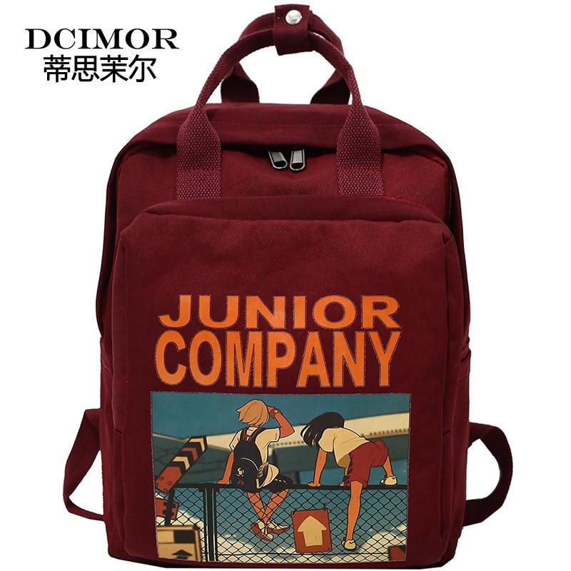 DCIMOR Women Backpack Retro Cartoon Printing Nylon Waterproof Shoulder Bags School Backpacks For Teenage Girl A Ring Backpack