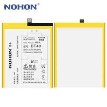 D'origine NOHON Batterie BT40 Pour Meizu MX4 Mobile Téléphone Batterie Remplacement Batteries 3000 mAh 3100 mAh Livraison Outils Emballage de Détail