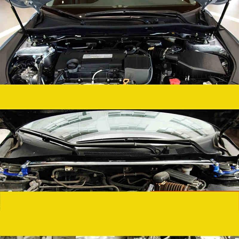 lsrtw2017 stainless steel car hood balance bar for honda accord 2012 2013 2014 2015 2016 2017 2018 2019