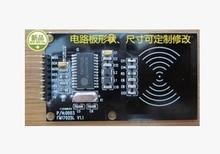 2pcs lot FM1702SL RFID module