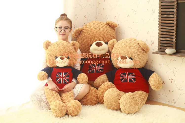 popular giant stuffed animal bed buy cheap giant stuffed animal bed lots from china giant. Black Bedroom Furniture Sets. Home Design Ideas