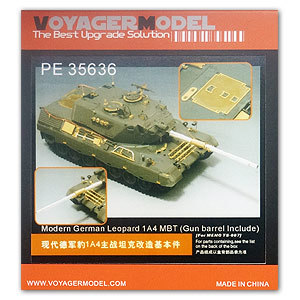 KNL HOBBY Voyager Model PE35636 leopard 1A4 main battle tank upgrade with metal etching pieces (MENG)
