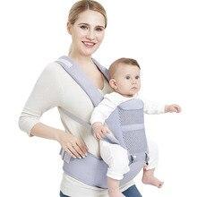 0 48 Maanden Ergonomische Draagzak Rugzak Met Heupdrager Voor Pasgeboren Multifunctionele Baby Sling Wrap Taille Kruk baby Kangoeroe