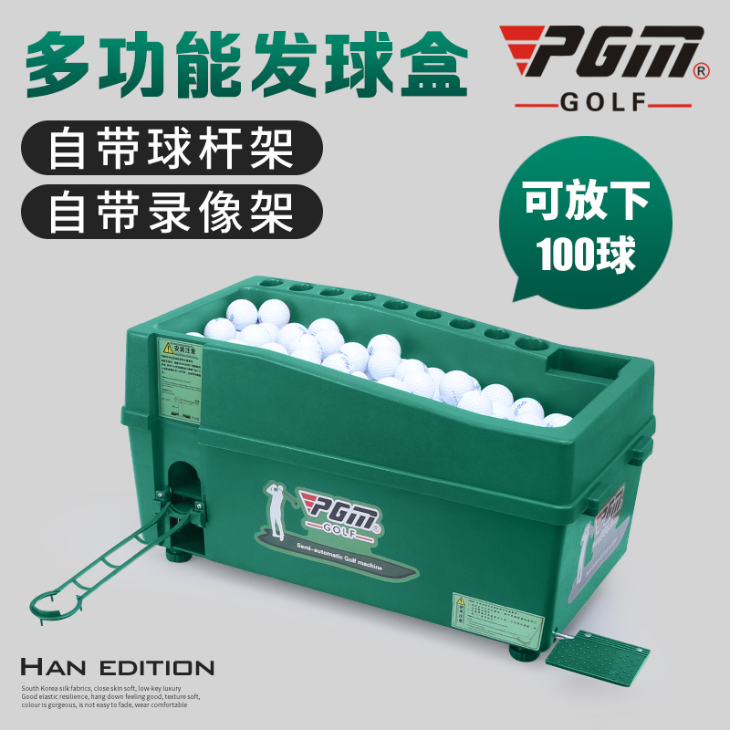 PGM Golf Tee Machine Patent New Golf Semi-automatic Dispenser with Club Rack Multi-function Tee Box Large Capacity