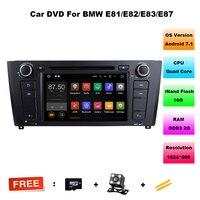 Android 7.11 CAR DVD player FOR BMW 1 SERIES E81 E82 E83 E87 E88 2004 2012 car audio stereo Multimedia GPS Quad Core 2+16G