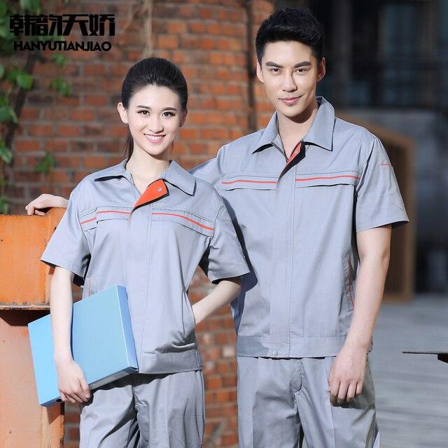 Summer work wear set reflective of work clothes short-sleeve thin work wear