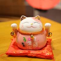 Hot Selling Newest Japanese Lucky Cat Opening Gift Electric Rocker Shop Piggy Bank Deposit Box Fortune Cat Home Living Room