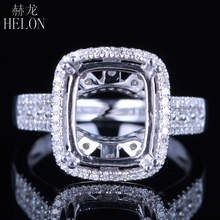 Helon固体 14 18kホワイトゴールド 11X9MMクッション/エメラルド/放射リアル天然ダイヤモンド婚約ウェディングジュエリー半マウントリング