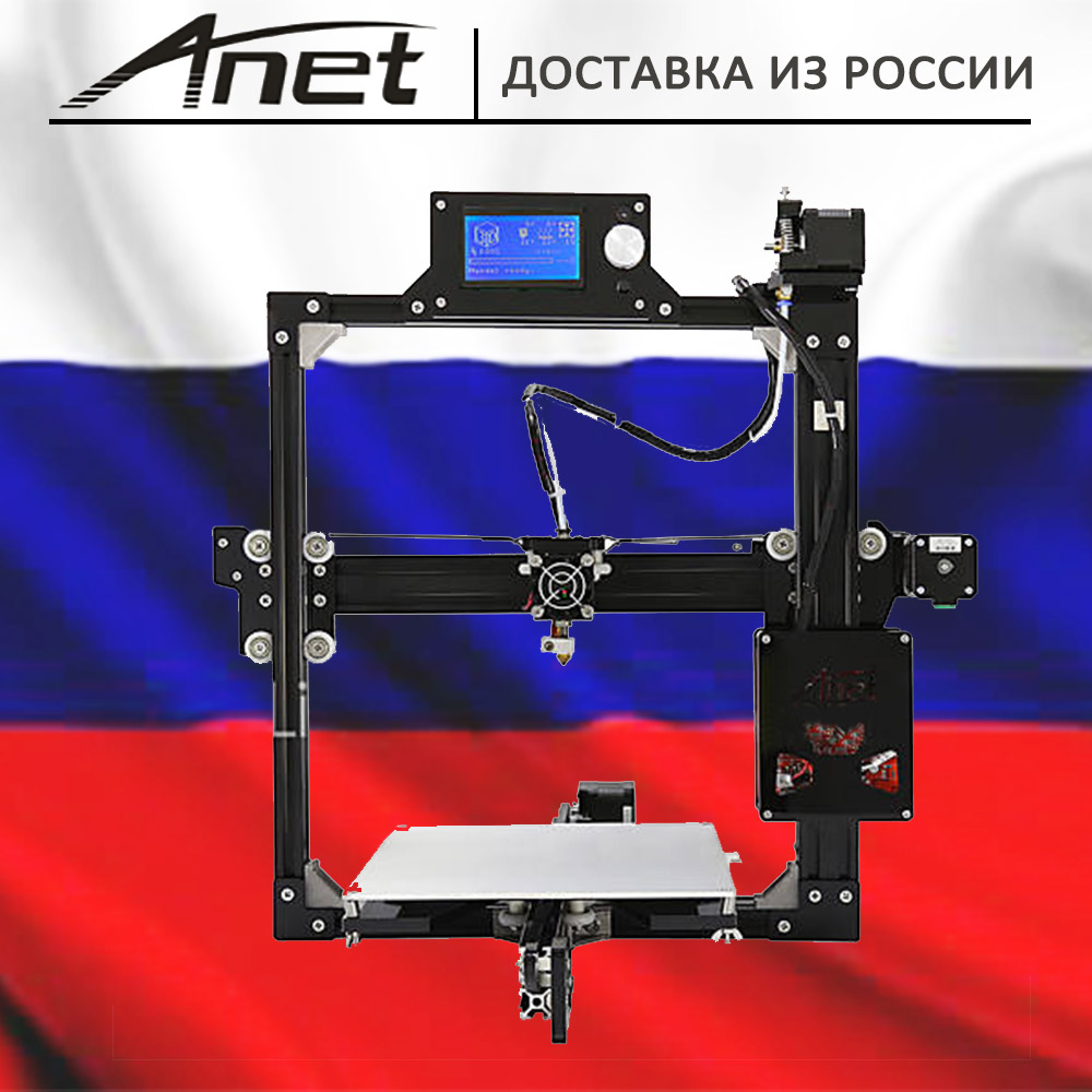 Anet 3d printer Kit Anet New A2s+ 12864/Aluminium black frame new screen/8GB microSD and plastics gift/ shipping from Moscow