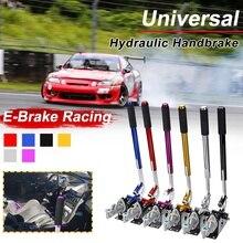 32.4cm Aluminum Hydraulic Drift E Brake Racing Parking Handb