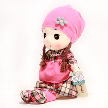 New arrival top quality Plush toy doll cute lovely girl doll for kids toy five different