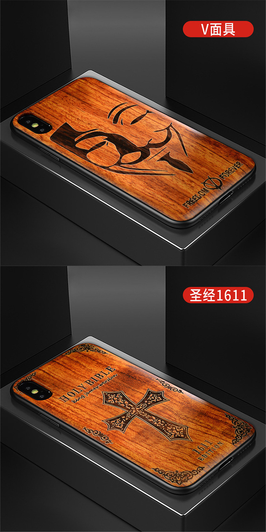 2018 New For iPhone XS Max Case Slim Wood Back Cover TPU Bumper Case For iPhone X iPhone XS Phone Cases (13)