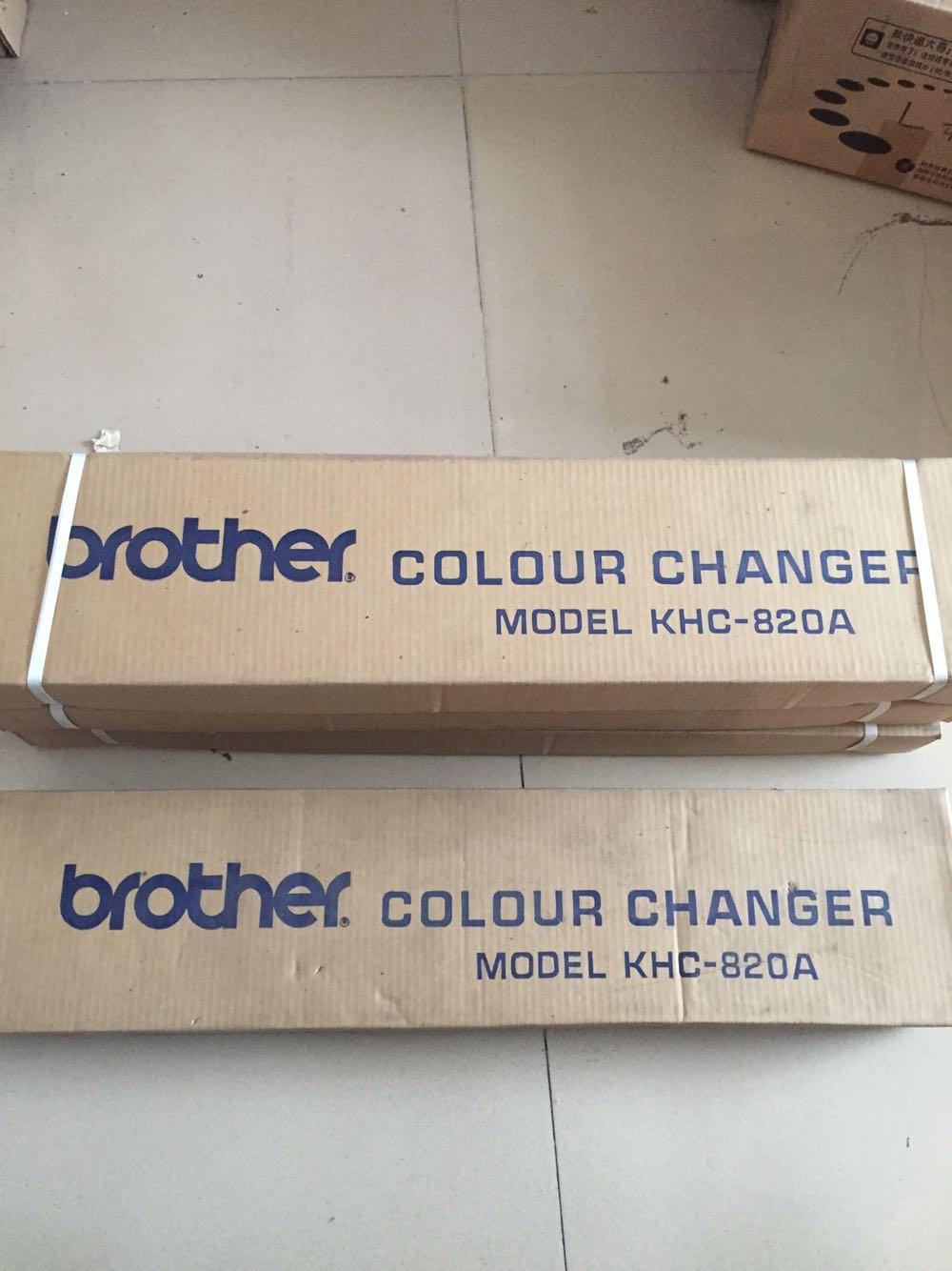 Nouveau changeur de couleur frère KHC820A pour Machine à tricoter frère Kh970 Kh868-in Outils et accessoires de couture from Maison & Animalerie    1