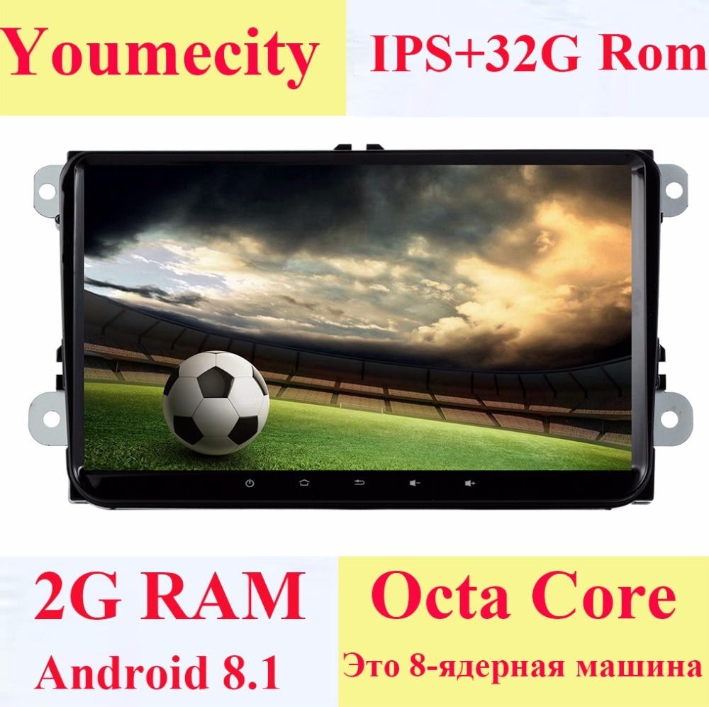 Youmecity Android 8.1 Car Video DVD player Gps per il VW Volkswagen Transporter T5 EOS Touran Scirocco Sharan Bora Jetta Testa unità
