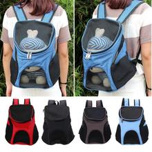 Pet Travel Bag Soft Nylon Cloth out Carrying Dog Backpack Foldable Chest Carrier with Mesh Can Breath