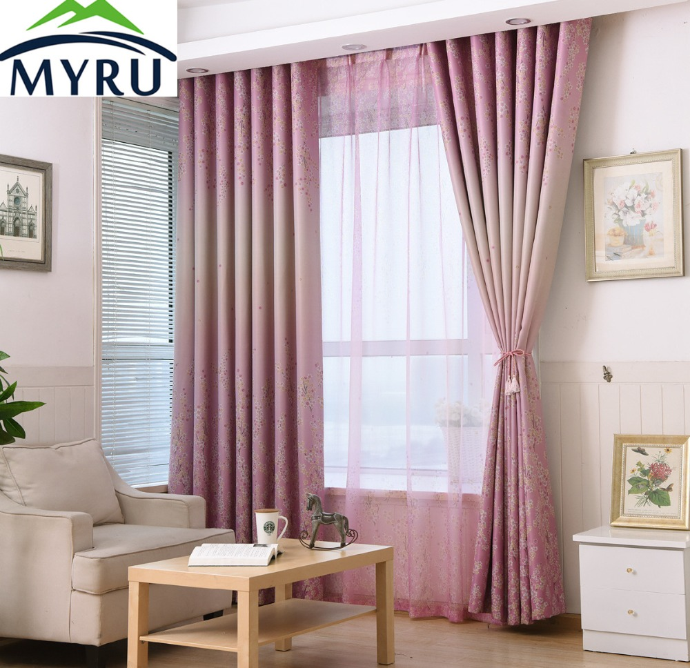 Myru New Rural Shade Cloth Curtains Korean Lavender Flower