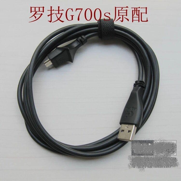 USB cable for LOGITECH M705