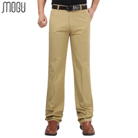 MOGU Pure Color Loose Casual Pants Men 2017 New High Quality High Waist Unhemmed Solid Men