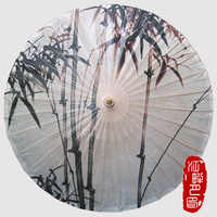Craft Chinese Classical Colorful Green Bamboo Painting Oiled Paper Parasol Decoration Gift Dance Props Umbrella