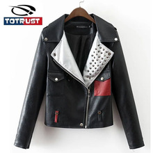 Faux Soft Leather Jacket Women 2016 Fashion New Fashion Autumn Winter Women Long Sleeve Coat Zipper Design Motorcycle PU Jacket